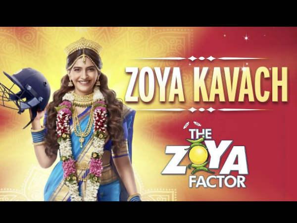 'द ज़ोया फैक्टर' के ट्रेलर की मजेदार घोषणा- 27 अगस्त को आएगा ज़ोया कवच, देंखे VIDEO