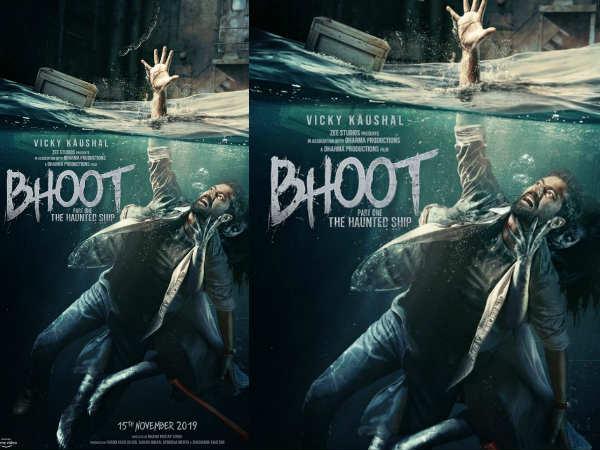 Bhoot Poster- भूतिया जहाज में फंसे नजर आए विकी कौशल- धमाकेदार पोस्टर हुआ रिलीज