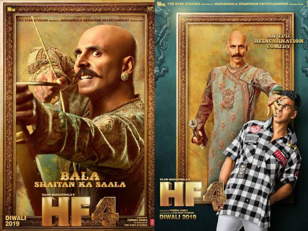 First LOOK: हाउसफुल 4 से अक्षय कुमार की पहली झलक- दो अलग मजेदार अंदाज़ में सुपरस्टार