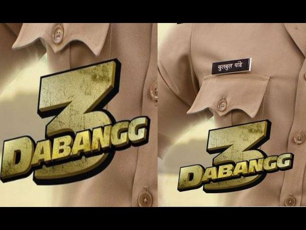 बदल गई दबंग 3 की रिलीज डेट- अब सलमान खान के फैंस को करना पड़ेगा इस दिन का इंतजार!