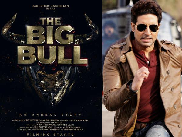 First Poster- शुरु हुई अभिषेक बच्चन की धमाकेदार फिल्म The Big Bull की शूटिंग