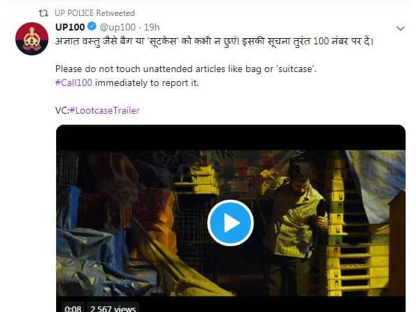 यूपी पुलिस ने ट्विटर पर 'लूटकेस' का ट्रेलर किया शेयर, कुणाल खेमू ने मज़ेदार अंदाज़ में दिया जवाब!