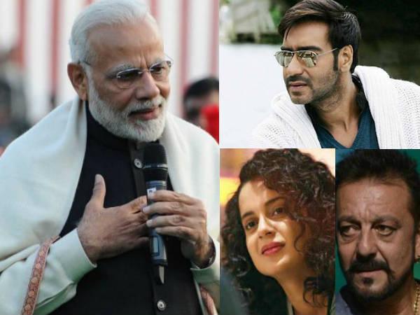 Happy Birthday पीएम मोदी- अजय देवगन और संजय दत्त समेत- सितारों ने ऐसे दी शुभकामनाएं