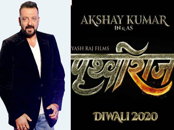 Prithviraj- संजय दत्त ने लगाई मुहर- अक्षय कुमार के साथ पृथ्वीराज में करेंगें धमाका!