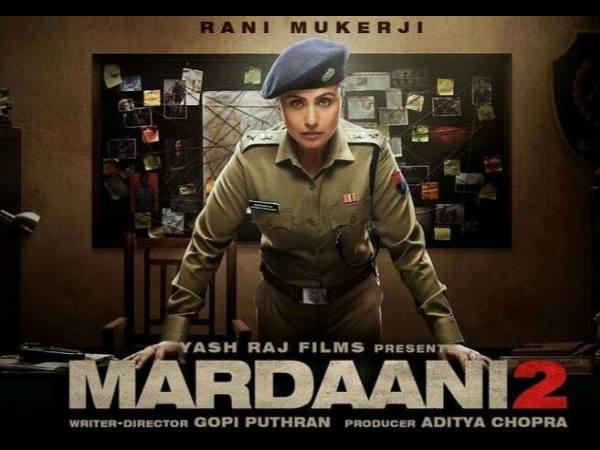 मर्दानी 2 Teaser- रानी मुखर्जी की फिल्म मर्दानी 2 का दमदार टीजर Out- देखिए Video