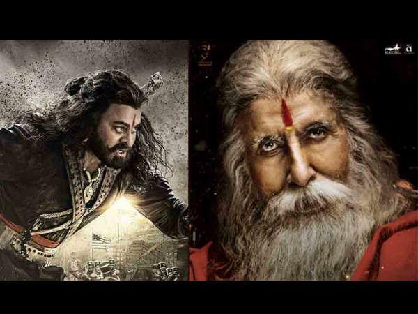 मेगास्टार अमिताभ बच्चन और चिरंजीवी की 'सई रा नरसिम्हा रेड्डी'- इस दिन होगा शानदार ट्रेलर लांच