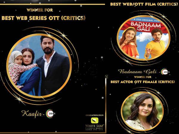 गोल्ड अवार्ड्स 2019 में दिखी ज़ी5 की धूम- काफ़िर, करनजीत कौर और बदनाम गली विजेता बने!