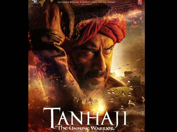 First LOOK: फिल्म 'तानाजी' से अजय देवगन की पहली झलक रिलीज- जबरदस्त गंभीर अंदाज
