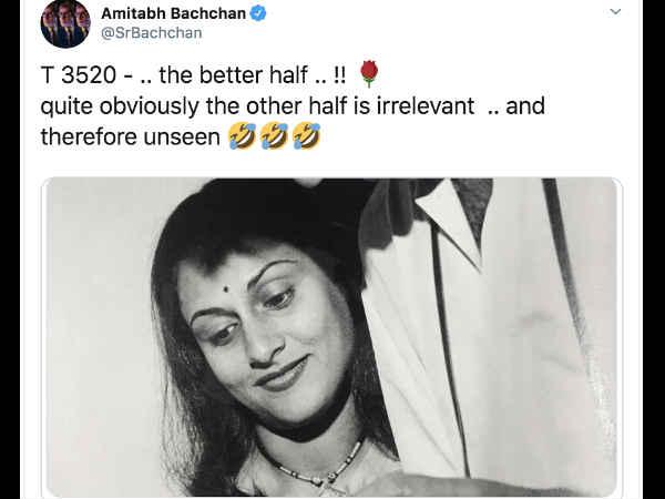 अमिताभ बच्चन ने शेयर की जया बच्चन के साथ तस्वीर, लेकिन कर दी CROP