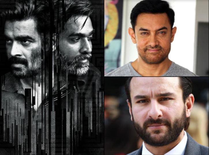 Aamir,Tamil,remake,Vikram,Vedha?,आमिर खान,सैफ अली,खान,धमाका,विक्रम वेदा,रीमेक,नजर