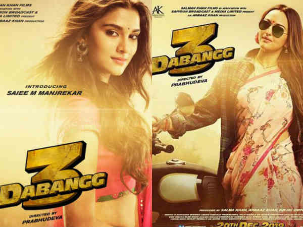 dabangg-3-trailer-salman-khan-fans-in-9-cities-to-dress-as-chulbul-pandey