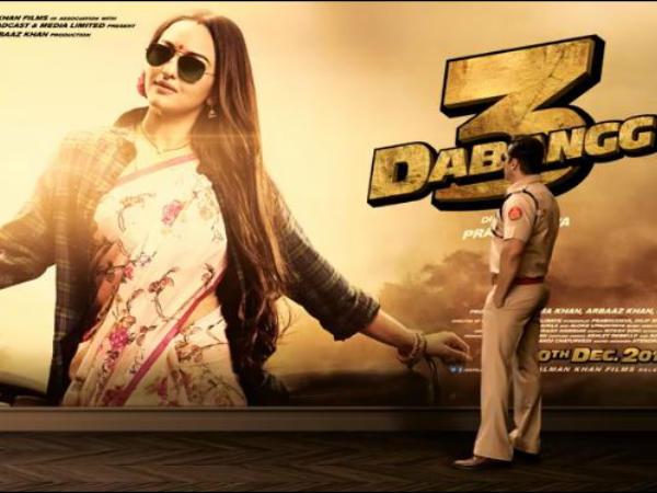 Dabangg 3 Trailer- सलमान खान ने धमाकेदार Promo के साथ कर दिया ट्रेलर रिलीज डेट का ऐलान
