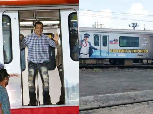 ट्रेन में बैठे सलमान और 20 - 25 बार गलत स्टेशन पर उतरे, जानिए बेहद मज़ेदार किस्सा