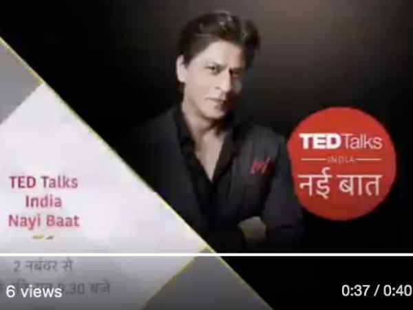 शाहरूख खान का धमाकेदार कमबैक, जन्मदिन पर धमाका, देखिए पहली झलक