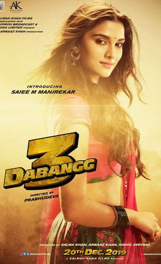 First Look- सलमान खान ने दबंग 3 से  रिलीज किया सई मांजरेकर का फर्स्ट लुक- देखिए Video