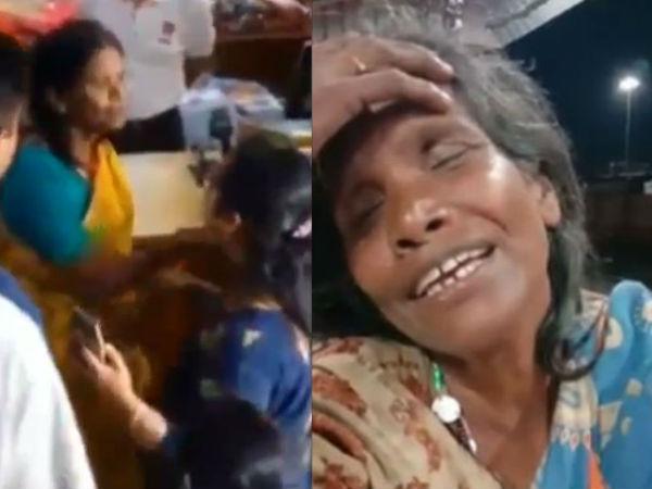रानू मंडल ने बदले तेवर, महिला फैन ने मांगी सेल्फी तो लगा दी लताड़, Video हो रहा है वायरल