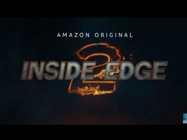 """अमेज़न प्राइम वीडियो ने जारी किया """"इनसाइड एज सीजन २"""" का टीज़र"""