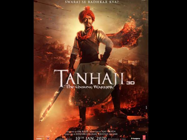 'तानाजी' के नए पोस्टर के साथ ट्रेलर रिलीज डेट की घोषणा- अजय देवगन का दमदार अंदाज़