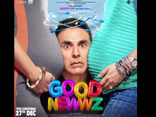 गुड न्यूज़: अक्षय कुमार ने शेयर किया फिल्म का फर्स्ट लुक- साल का सबसे बड़ा 'goof-up' ड्रामा