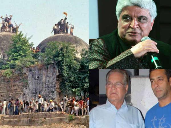 अयोध्या की 5 एकड़ जमीन पर मस्जिद नहीं बल्कि ये बनते देखना चाहते हैं सलीम खान और जावेद अख्तर