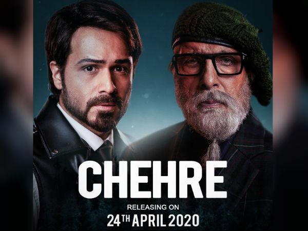 First Look- चेहरे से अमिताभ बच्चन और इमरान हाशमी का फर्स्ट लुक Out- बदल गई रिलीज डेट