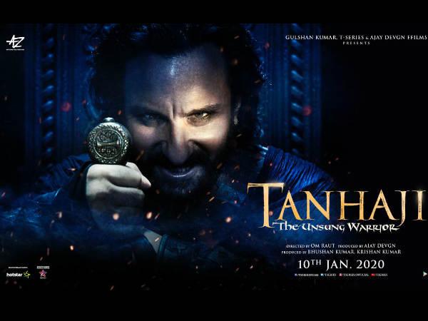 POSTER: अजय देवगन के बाद, फिल्म 'तानाजी' से सैफ अली खान दमदार लुक हुआ रिलीज