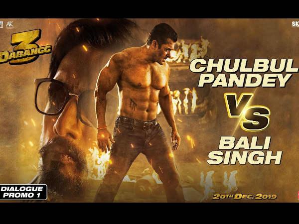 चुलबुल पांडे VS बली सिंह- दबंग 3 के क्लाइमैक्स सीन का Teaser रिलीज- खतरनाक होगी भिड़ंत