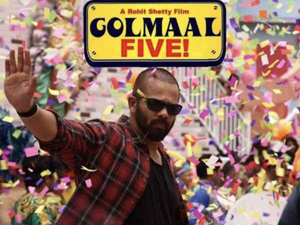 गोलमाल 5 का नया टाईटल - इस नाम के साथ होगा अजय देवगन - रोहित शेट्टी का धमाका