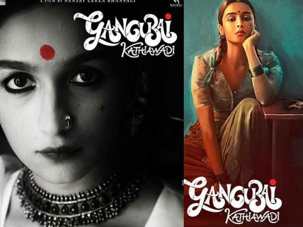 First Look- गंगूबाई काठियावाड़ी से आलिया भट्ट के दमदार लुक ने चौंकाया- जानिए कौन थीं गंगूबाई?