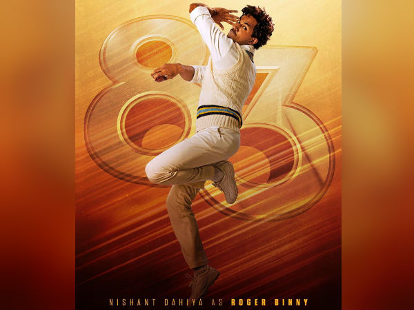 फ़िल्म '83' से फेमस ऑलराउंडर रोजर बिन्नी की भूमिका में निशांत दहिया का पोस्टर हुआ रिलीज़!