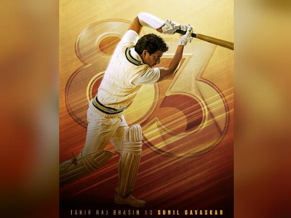 रणवीर सिंह की फिल्म 83 से सुनील गावस्कर का पहला पोस्टर रिलीज- ये एक्टर निभा रहा है किरदार