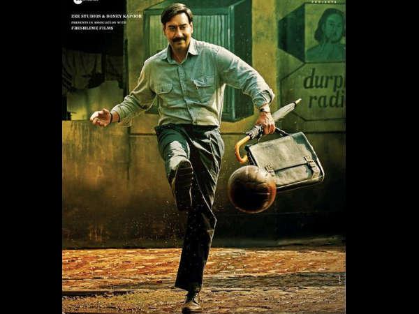 First LOOK: अजय देवगन की अगली फिल्म