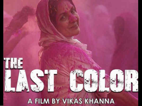 neena-gupta-s-vikas-khanna-film-the-last-color-qualifies-for-oscars-best-picture