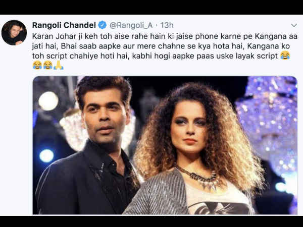 rangoli-chandel-hits-at-karan-johar-for-talking-about-casting-kangana-ranaut