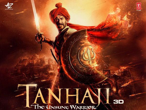 अजय देवगन के 'तानाजी द अनसंग वॅारियर' का धमाका, 7 तगड़ी डिटेल लीक, सीधा ब्लाॅकबस्टर!