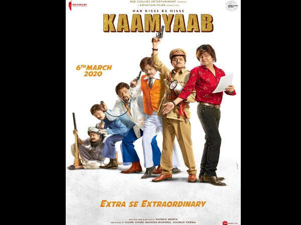 """संजय मिश्रा अभिनीत """"कामायाब"""" का पहला पोस्टर हुआ रिलीज़"""
