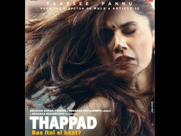 मध्य प्रदेश सरकार ने तापसी पन्नू की थप्पड़ को किया टैक्स फ्री- शानदार मैसेज देती है फिल्म