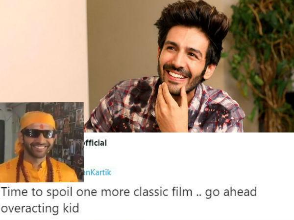 कार्तिक आर्यन ने 'भूल भुलैया 2' लुक में शेयर किया वीडियो- सोशल मीडिया पर हो गए बुरी तरह ट्रोल