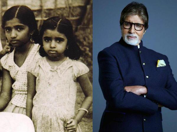 अमिताभ बच्चन ने शेयर की इन दो बच्चियों की तस्वीर- नाम जानकर दंग रह जाएंगे आप