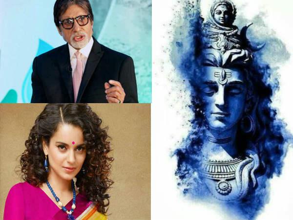 महाशिवरात्रि पर अमिताभ बच्चन और कंगना रनौत समेत इन सितारों ने ऐसे दी बधाई