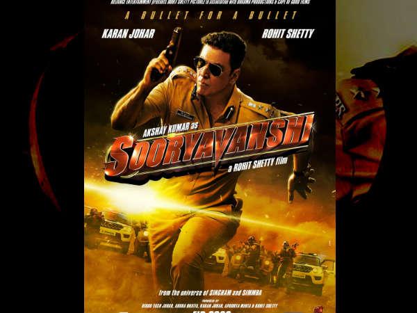 ''सूर्यवंशी'' ट्रेलर- इस दिन होगा अक्षय कुमार- रोहित शेट्टी का धमाका, बस कुछ दिनों का इंतज़ार