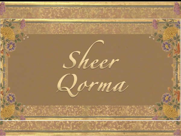 शीर क़ोरमा ट्रेलर - स्वरा भास्कर और दिव्या दत्ता की मज़बूत समलैंगिक प्रेम कहानी