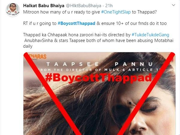 छपाक के बाद तापसी पन्नू की फिल्म थप्पड़ का बहिष्कार, ट्विटर पर #BoycottThappad कर रहा ट्रेंड