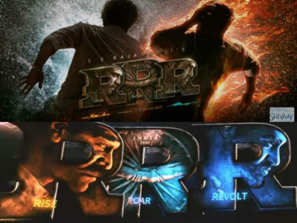 उदय, विद्रोह और दहाड़- हिलाकर रख देगा RRR का ये टीजर और मोशन पोस्टर