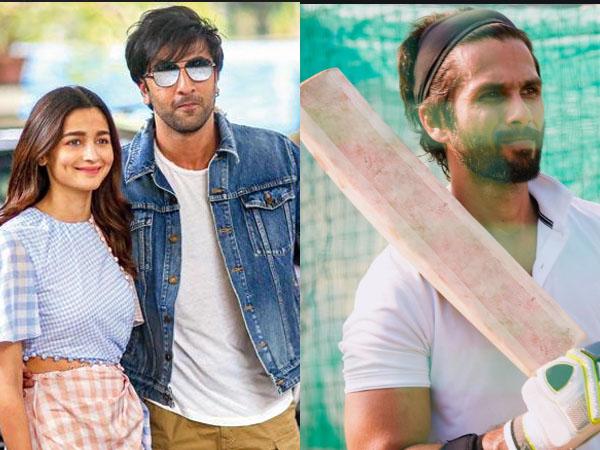 आलिया-रणबीर की 'ब्रह्मास्त्र' और शाहिद कपूर की 'जर्सी' पर कोरोना का कहर-शूटिंग रोकी, भारी नुकसान !