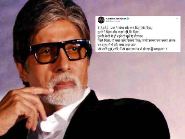 अक्षय कुमार के 25 करोड़ के दान पर अमिताभ बच्चन ने मारा ताना, लोगों ने लताड़ दिया