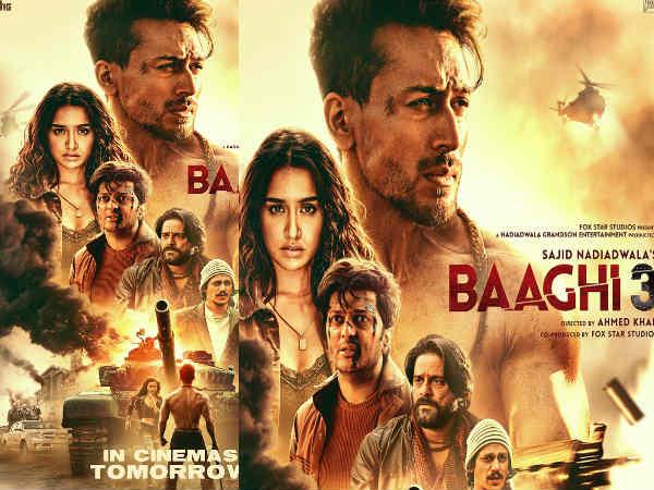 Poster- बागी 3 का नया पोस्टर Out- कल रिलीज हो रही है टाइगर श्रॉफ की धमाकेदार फिल्म