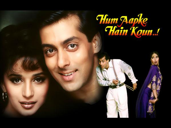 सलमान खान की 'हम आपके हैं कौन' फिल्म के नाम दर्ज ये इतना शानदार रिकॉर्ड!