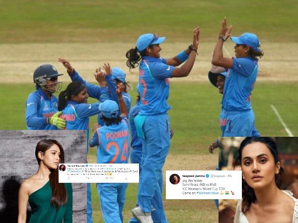 T-20 महिला वर्ल्ड कप के फाइनल में पहुंची टीम इंडिया, बॉलीवुड सेलेब्स ने मनाया जश्न