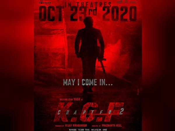 KGF 2- यश की धमाकेदार फिल्म की रिलीज डेट का ऐलान- उछल पड़ेंगे फैंस